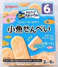 Bánh ăn dặm cho bé PIGEON Nhật vị cá từ 6 tháng. Date 2021- Sweet Baby House