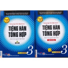 Combo Tiếng Hàn Tổng Hợp Dành Cho Người Việt Nam – Trung cấp 3 – Bản 1 Màu