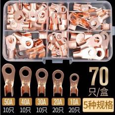 Cos Tròn Bích Đồng 10 50A