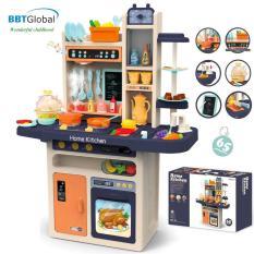 [Mua 1 tặng 1] Đồ chơi nấu ăn cỡ lớn cao cấp nhiều chức năng BBT Global 889-161/889-162 – Tặng quạt bóp tay xinh xắn cho bé