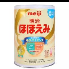 Sữa Meiji số 0 800g {chính Hãng} Em lấy cho con uống nên bán luôn. Kiếm cái bỉm cho con thôi nên mn ủng hộ nhé!