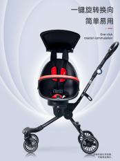 Xe đẩy đi dạo cao cấp tay đẩy xoay 2 chiều Baobaohao Only V5 có mái che