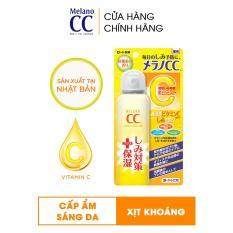 Xịt khoáng dưỡng trắng da chống thâm nám Melano CC Whitening Mist 100g ( Nhập khẩu từ Nhật Bản)