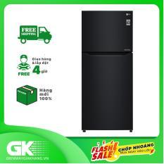 Tủ lạnh LG Inverter 393 lít GN-B422WB