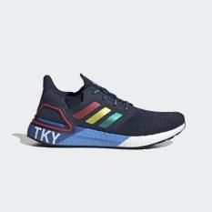 """Giày Ultraboost 20 City Pack """"Tokyo"""" (100% Adidas chính hãng)"""
