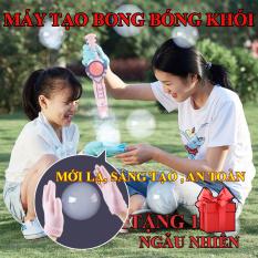Máy tạo bong bóng khói đồ chơi cho bé trai bé gái, cho trẻ thông minh,tăng vận động sáng tạo đầy đủ phụ kiện siêu thú vị