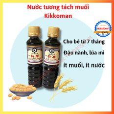 [HCM]Nước tương tách muối Kikkoman cho bé 100ml