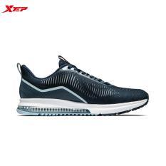 Giày Running 981219110221