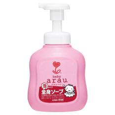 Sữa tắm gội Arau Baby Nhật Bản
