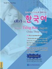 Cá Chép – Vui Học Tiếng Hàn Cùng Châu Thùy Trang