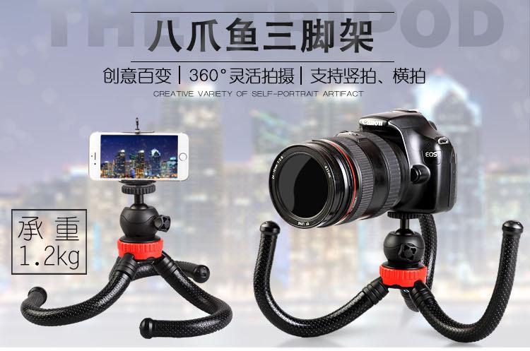 Chân máy ảnh Tripod bạch tuột UỐN DẺO MZ305 + Gá kẹp điện thoại 002