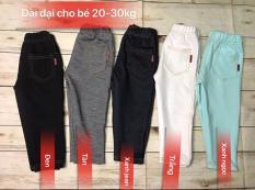 Quần Dài Giả Jean Size Nhỡ 20-30kg, Made in Vietnam