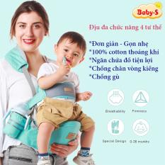 Địu em bé, địu ngồi cho bé thiết kế đơn giản, hiện đại, thoáng mát, tiện lợi dễ sử dụng Baby-S – SSS012