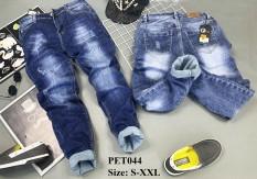 Quần jean dài bé trai khóa kéo jean co giãn size đại cồ cho bé diện mùa xuân