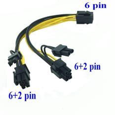 Cáp Chia Nguồn Card VGA 6 Pin ra 2 X 8 Pin (6+2)