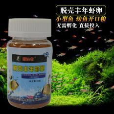 Lọ thức ăn Artemia tách vỏ sấy khô cho cá ăn không cần ấp nở trọng lượng 50g