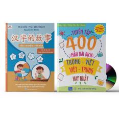 Combo 2 sách: Câu Chuyện Chữ Hán – Cuộc Sống Thường Ngày + Tuyển tập 400 mẫu bài dịch Trung – Việt, Việt – Trung hay nhất + DVD quà tặng