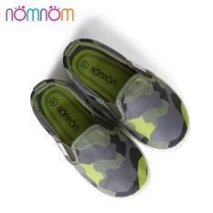 Giày trẻ em Nomnom EP B1950 Rằn ri