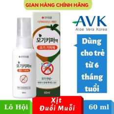 Xịt chống muỗi và côn trùng đốt AVK Amuldy S (60ml)   Tinh chất Lô Hội, Dùng cho trẻ từ 6 tháng   Nhập khẩu Hàn Quốc