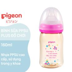 Bình Sữa PPSU Plus Hình Đồ Chơi 160ML