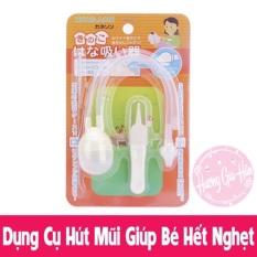 Dụng cụ hút mũi cho bé, chất liệu nhựa cao cấp, không chứa BPA, an toàn cho sức khỏe của bé