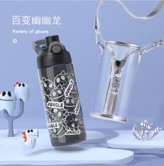 Bình nước UEK có quai đeo vai cho bé 460 / 670ml, cam kết hàng chính hãng UEK, sản phẩm nhận được như hình và mô tả