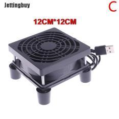 Jettingbuy Quạt Định Tuyến Nguồn DC 5V USB Máy Làm Mát PC Tự Làm Hộp TV Làm Mát Không Dây Yên Tĩnh