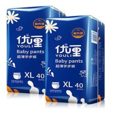 BỈM DÁN/QUẦN YOULI BABY PANTS SIZE S56/ M48-44/ L42/ XL40/ XXL36/ XXXL34