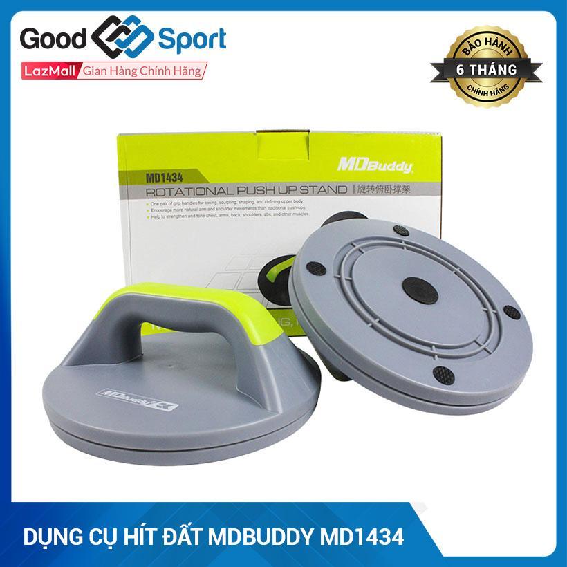 Bộ dụng cụ hỗ trợ chống đẩy- Combo 2 miếng lót hít đất cao cấp MDBuddy MD1434