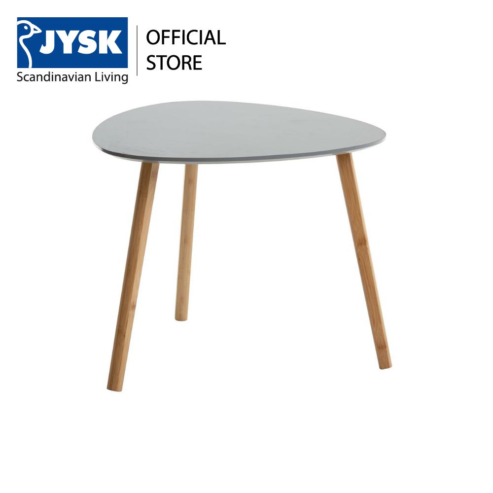Bàn góc JYSK Taps gỗ công nghiệp mặt trắng chân tre 55x55x45cm