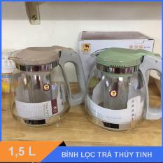 Bình lọc trà thủy tinh 1,5 L màu ngẫu nhiên
