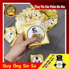 Cao Sìn Sú Bao Sài Thử [Hàng chất]