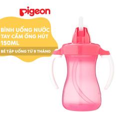 Bình uống nước tay cầm có ống hút Pigeon 150ml – Màu hồng