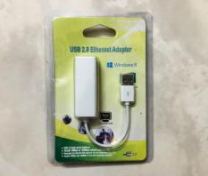 Cáp Chuyển USB Sang Lan Loại Tốt – Giá Siêu Rẻ