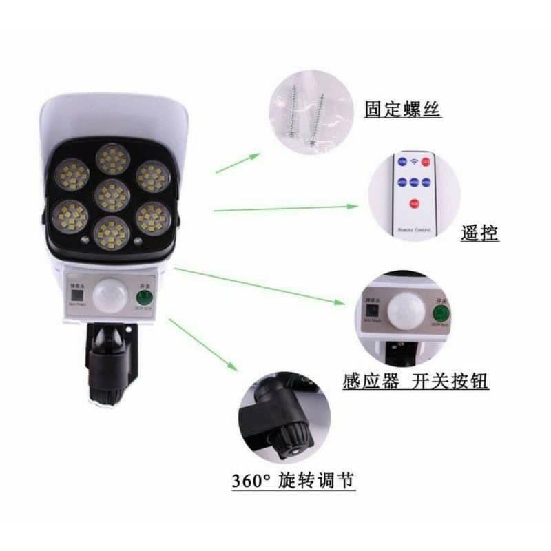 Đèn led năng lượng mặt trời Giả Camera chống trộm cảm ứng 77 led- Lazano Shop