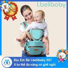 Địu em bé bốn mùa 8 tư thế đa năng có ghế ngồi ibelibaby 507 -AL