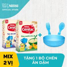 [MUA 2 GIẢM 30K + FREESHIP] Bộ 2 hộp Bột ăn dặm Nestlé Cerelac 200g Gạo Sữa Dinh Dưỡng và Rau xanh bí đỏ + Tặng 1 bộ chén ăn dặm