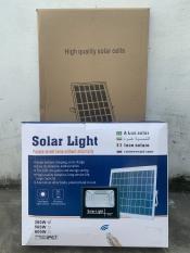 Đèn Năng Lượng Mặt Trời 300w – Model 2020 | BẢO HÀNH 2 NĂM | Sản phẩm sử dụng 100% năng lượng mặt trời, có điều khiển từ xa tiện lợi và thông minh
