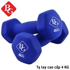 BG -COMBO tạ đôi 2 tạ tay 4KG cao cấp thép đặc bọc cao su nhám thái lan BLUE tập Gym (Tổng 8 kg)