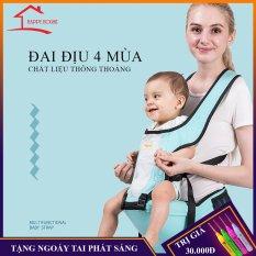 Đai địu em bé , địu em bé đa năng cho bé từ 0 đến 36 tháng , có bệ ngồi 4 tư thế an toàn ( 1 đổi 1 nếu có lỗi )
