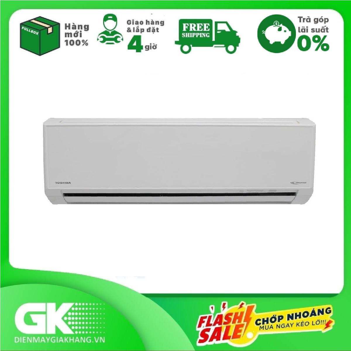 Ả GÓP 0% – Máy lạnh Toshiba Inverter 1 HP RAS-H10D2KCVG-V Mẫu 2020 – Bảo hành 12 tháng