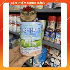 [ CHÍNH HÃNG ] Sữa dê Nanny Vitacare Nga số 1 – 400g , 800g Cho Bé Từ 0-6 tháng – An toàn cho bé