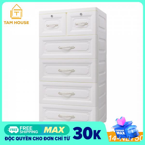 Tâm House Tủ nhựa 5 tầng, 6 ngăn có khóa size lớn (50 x 38 x 99cm) – TN14-NLT50145