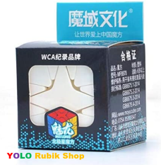 Rubik Meilong Polaris Speed Cube Stickerless Biến Thể – Đồ Chơi Rubik Giúp Phát Triển Tư Duy