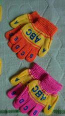 Sét 2 đôi bao tay len giữ ấm, đi nắng em bé