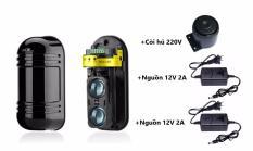 Beam cảm biến báo động hồng ngoại RF DETECTOR DUAL PHOTOELECTRIC ABT-100 kèm 02 X nguồn kèm 01 X còi 220V