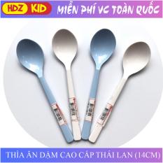 Thìa ăn dặm cho bé Superware cán dài 14cm nhập khẩu Thái Lan, chất liệu nhựa cao cấp an toàn sức khỏe, thiết kế thông minh không làm đau nướu lợi trẻ – HDZKID