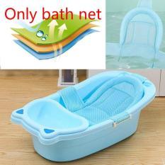 Lưới tắm bảo vệ cột sống cho bé sơ sinh