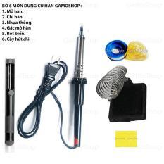 Bộ 6 món Mỏ hàn RD 60W GamoShop + Chì hàn,Nhựa thông,Gác mỏ hàn,Bọt biển,Cây hút chì