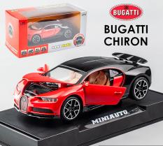 Xe mô hình Bugatti Chiron chính hãng Miniauto tỉ lệ 1:32 có đế trưng bày sang chảnh